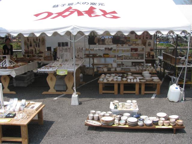 益子陶器市が始まる