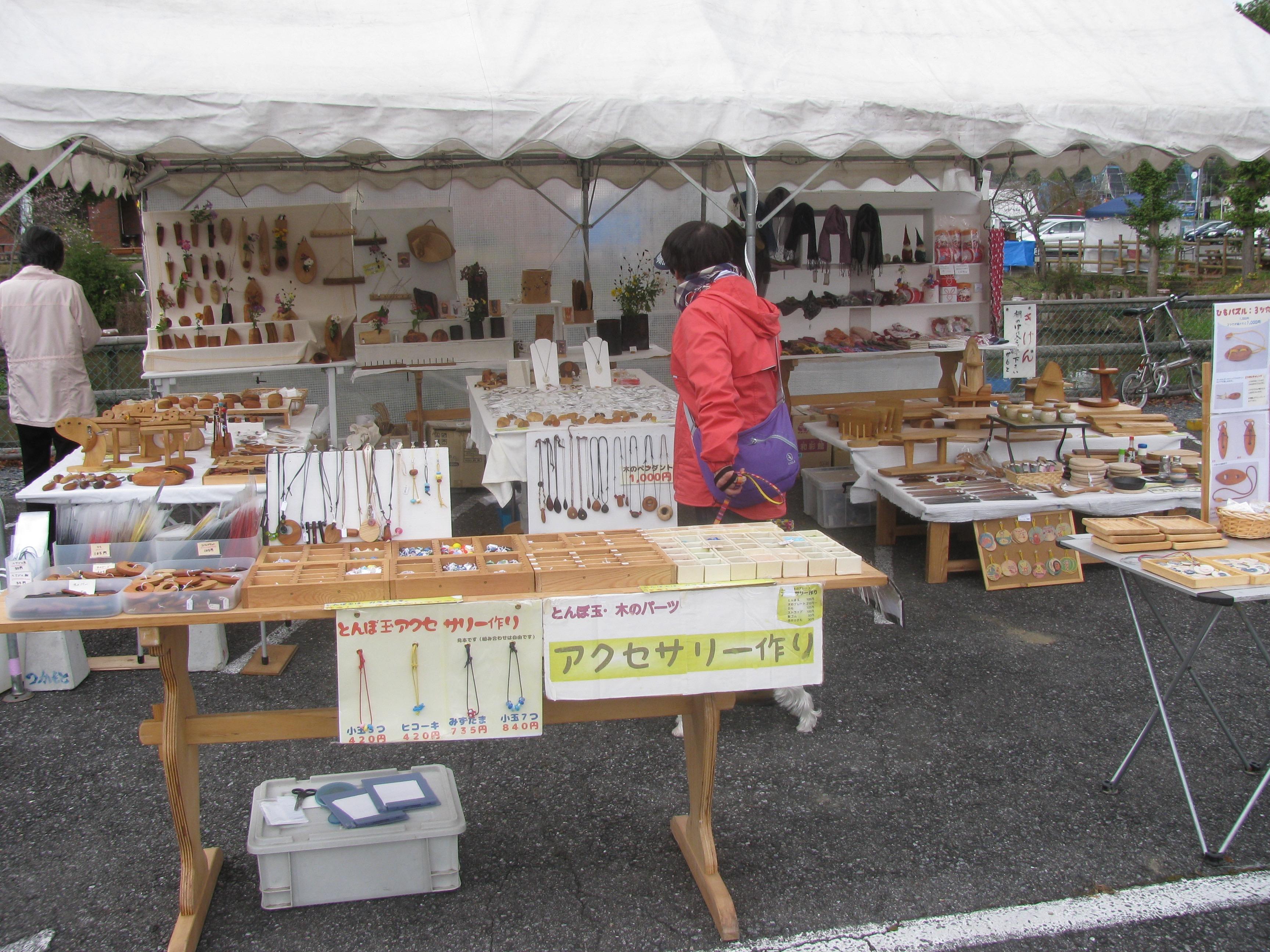 益子秋の陶器市が始まりました