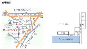 茨城県フラワーパーク地図