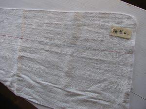 綿手紡ぎテーブルランナー