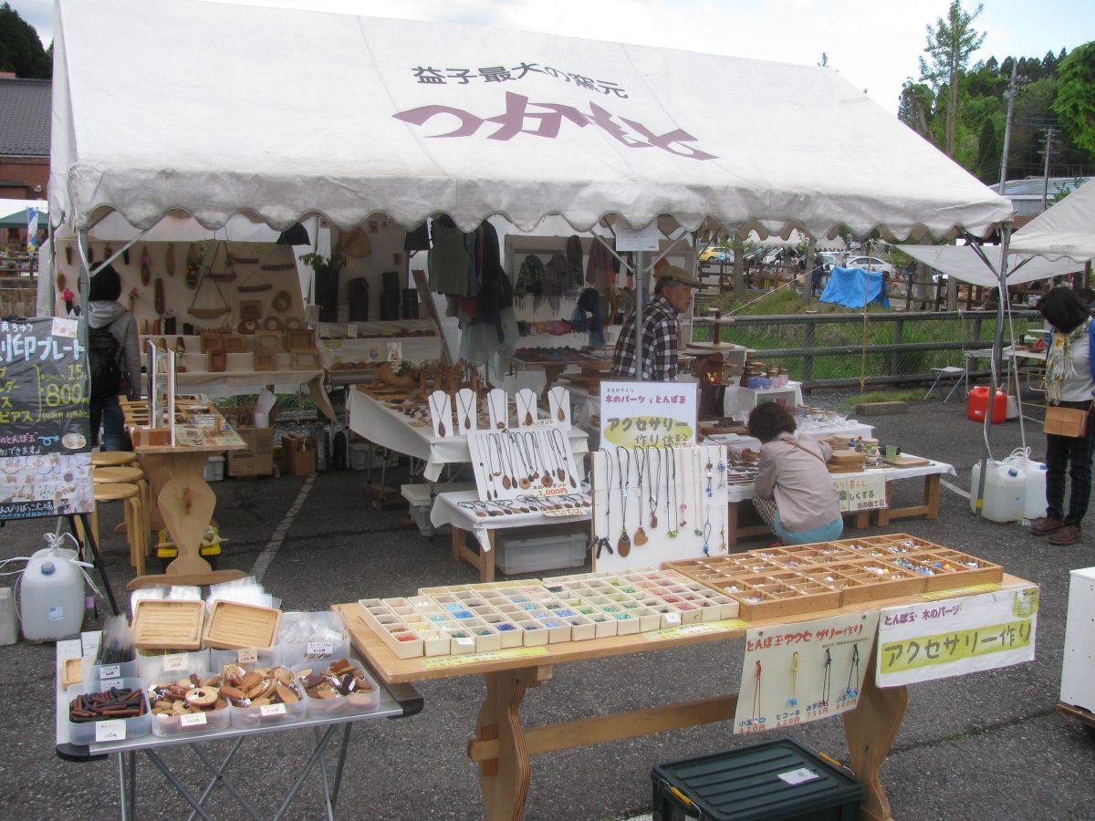 2016年益子春の陶器市 のんびりぼっこ広場ブース