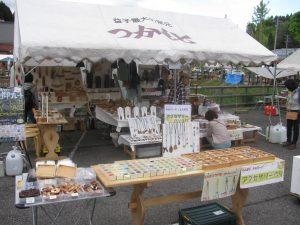 第99回益子春の陶器市 @ 益子つかもとテント村