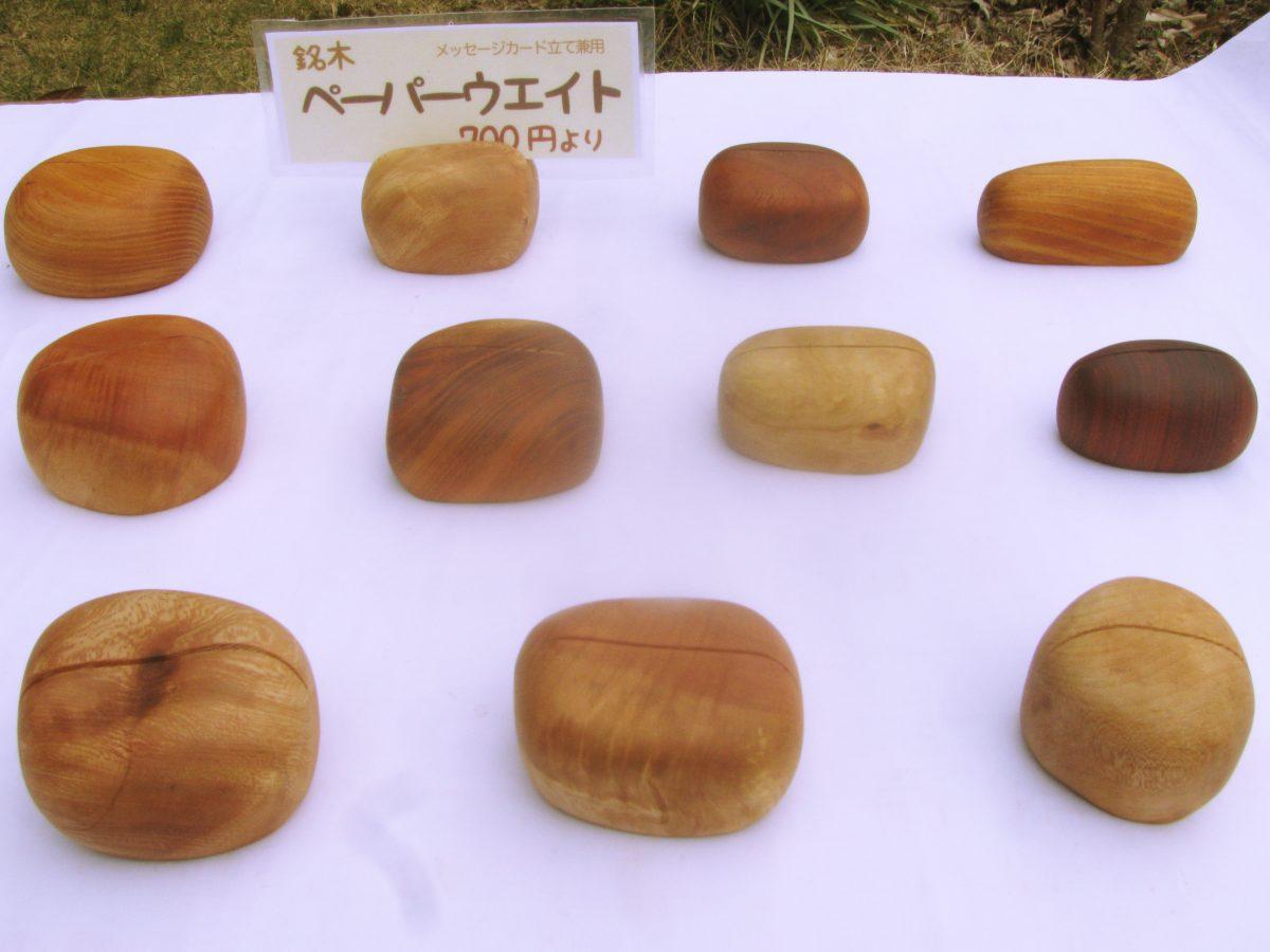 木の温もりを身近に、銘木ペーパーウエイト